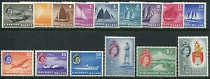 Singapore 1955-59 complete set 1c-$5 SG 38-52 hinged mint (cat. £130 as u/m)