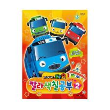 Tayo & Pororo  Color Coloring Book 2 Korean Hangul Kids Study