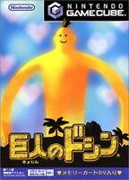 USED Gamecube Doshin of giant 05917 JAPAN IMPORT