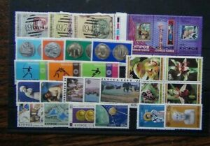 Cyprus 1972 1982 Europa Orchids Coins Olympics Goddess Anniversaries Stamp MNH