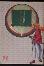 "Japan Nobuhiro Watsuki: Zenshi Rurouni Kenshin Encyclopedia ""Kenshin Kaden"" Book"