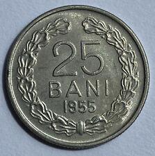 More details for romania 25 bani 1955 (km#85.3) romina