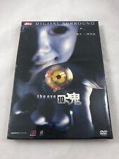 The Eye 10 DVD Infinity Isebella Leong Wilson Chen NEW Eng Sub Pang Brothers