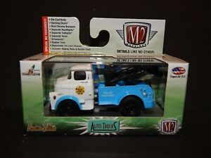 1957 Dodge COE Tow Truck Wrecker Police Unit Blue M2 Machines Spring Blowout MIP