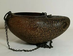Antique Islamic Arabic Calligraphy Carved COCO DE MER Shell Kashkul Beggar Bowl