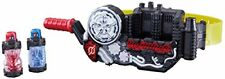 BANDAI KAMEN RIDER Build Transformation Belt DX Build Driver Masked Rider NEW WT