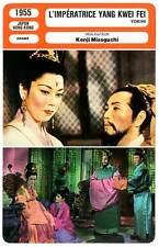 FICHE CINEMA : L'IMPERATRICE YANG KWEI FEI - Kenji Mizoguchi 1955 Yokihi