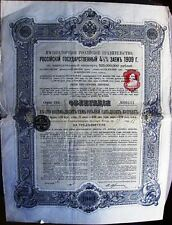 Russian 4.5% State Loan dated 1909. 187.5 Rubles bond,