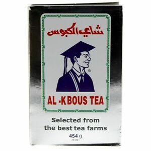 Al Kbous Loose Tea 454g شاي الكبوس ✴NEW ARRIVAL FROM YEMEN✴ PK OF 2