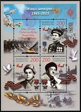 Kasachstan Kazakhstan 2015 2. Weltkrieg Kriegsende Militär Orden Soldaten MNH
