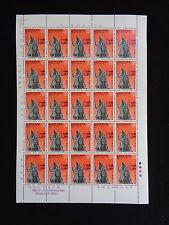 1979 South Korea Samil Movement full Stamp Sheet Michel KR 1147