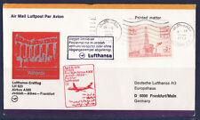 vol /29/  lufthansa   Jeddah   Frankfurt   1978