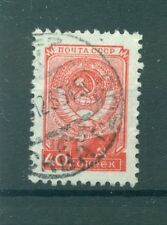 Russie - USSR 1949 - Michel n. 1335 I I b  - Timbre-poste ordinaire