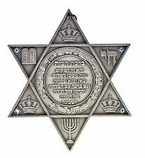 Small Home Blessing - Hebrew Decoration Jewish Gift Judaica Star of David Pewter