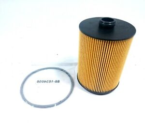 Engine Oil Filter PARTS MASTER 67462