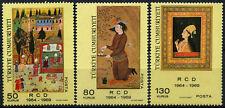 Turkey 1969 SG#2282-4 Development Pact Miniatures MNH Set #D62280