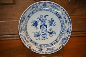 Oriental/Chinese Style Blue And White Hand Painted Bowl - Poticne