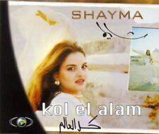 Shayma Kol el alam  [Maxi-CD]