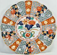 """Beautiful ARITA China IMARI FAN Pattern Large Serving Tray - 12"""""""
