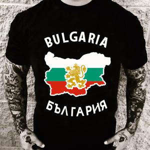 EPIC BULGARIA T-shirt БЪЛГАРИЯ тениска