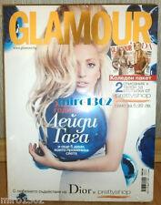 LADY GAGA GLAMOUR BULGARIA 2013 LIMITED EDITION BOX UMA THURMAN MODA MAG SOLD OU