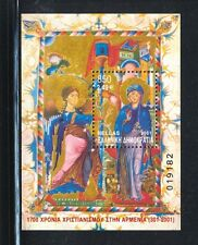 Greese 2002 MNH Chistianity in Armenia 1700th Anniversary, issued 2001. x13100