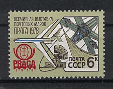 Russia, Ussr:1978 Sc#4693 Mnh '78 International Philatelic Exhibition, Prague