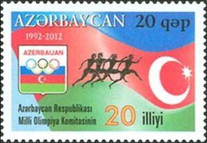 Azerbaijan 2012 * SPORT * OLYMPIC COMMITTEE * OLYMPIAD * Stamp * MNH