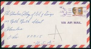 Mayfairstamps Korea 1995 to Columbus College of Art Design Mask Cover wwp_63935