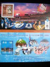 Hong Kong  -  2 S/S - 1996 Outstanding Achievements & Atlanta Paralympic Games