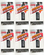 6 x GATSBY SUPER STRONG Oil Clear Paper 420 Sheets