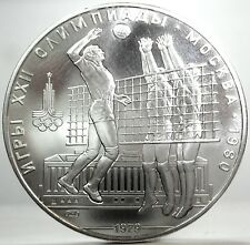 RUSSIA (OLYMPICS 1980) 10 Roubles 1979