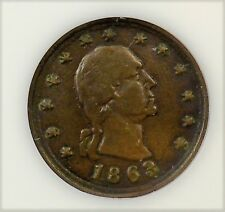 1863 CWT- OBVERSE BROCKAGE- ALAN BLEVISS COLLECTION - F-107/107A  AU58 NGC