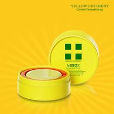 Yellow Ointment 18g Double Eyelid Surgery Quasi-Medical Drug Centella K-Beauty