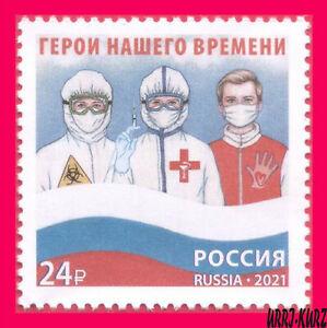 RUSSIA 2021 Our Time Heroes - Medicine Doctors Volunteers Fighting Pandemic,Flag