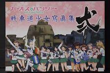 JAPAN Girls und Panzer Senha-do Shojo Shashin-Shuu vol.2 (Illustration Book)