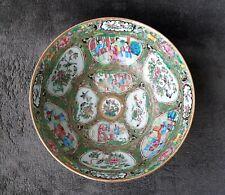 V-LARGE Antique Chinese Canton Famille Rose Porcelain Punch Bowl c1850 QING