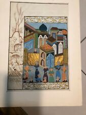 Original Islamic Persian? Painting On Rice Paper With Manuscript On Back