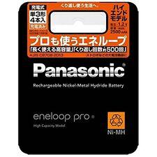 NEW Panasonic Eneloop Pro XX 2500 mAh 4 pcs AA Ni-MH rechargeable BK-3HCD/4