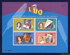 2005 THAILAND STAMP CETENARY OF MODERN WRITER SOUVENIR SHEET S#2175a MNH FRESH