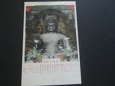 Japan Daibutsa, Nara Giant Buddah, unposted, w/dimensions of size