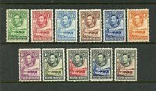 Bechuanaland #124-136 (BE494) Comp 1938 King George, MNH, VF, CV$110.00
