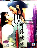 1983 The Return of the Condor Heroes (Chapter 1 - 50 End) ~ All Region~ Andy Lau