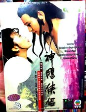 1983 The Return of the Condor Heroes (1 - 50End) ~ 10-DVD ~ Eng Sub ~ Andy Lau
