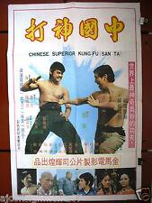 Chinese Superior Kung Fu {San Ta} Chi Chen, Chu-yan Chen Org. Movie Poster 70s