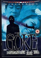 Goke: Bodysnatcher From Hell [R2 PAL DVD 2003]