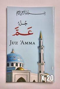 20 X AMMA PARA   BLACK & WHITE   JUZ 30   ISLAMIC BOOK   MADRASAH   MOSQUE