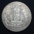 Phra Coin Silver Old Guanyin Bodhisattva Amulet Buddha Magic antique beautiful