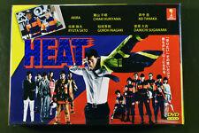 Japanese Drama Heat DVD English Subtitle