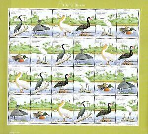 """GUINEA-BISSAU - 2001 MNH """"Water BIRDS"""" KLEINBOGEN  !!!"""